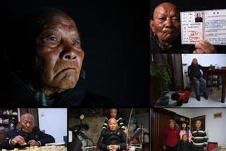 又一南京大屠杀幸存者离世 剩84位在世
