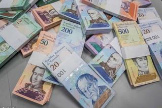 """委内瑞拉新货币""""主权玻利瓦尔""""亮相"""