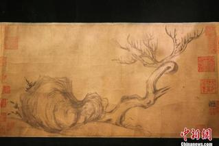 苏东坡画作亮相香港秋拍 估价4亿港元