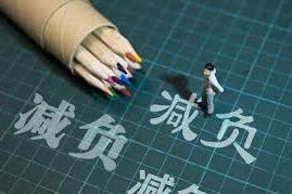 浙江中小学生减负方案 争议内容被删