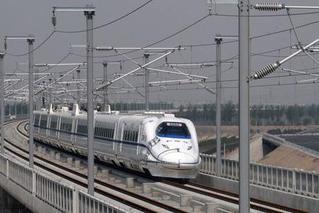 铁路调整免费退票:组织旅客分散就坐