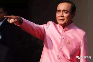 泰国8年来首次大选,巴育连任几成定局