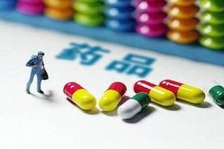 医保局:短缺药品经营者不得价格垄断