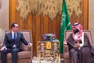 生意照做?美国财长会见沙特王储