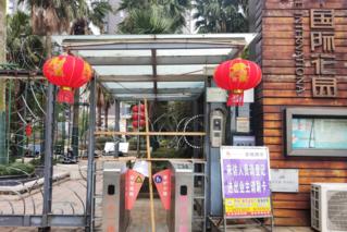 封闭式管理后的武汉小区