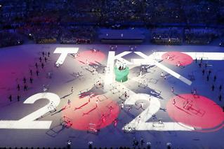 官宣:东京奥运会2021年7月23日开幕