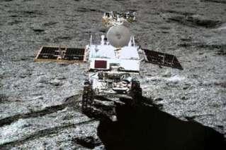 嫦娥四号登月