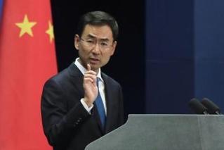日本抗议中国东海开采油汽 外交部回应
