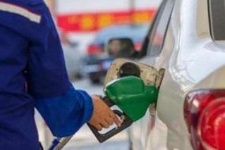 明起油价将上调 加满一箱油多花6元