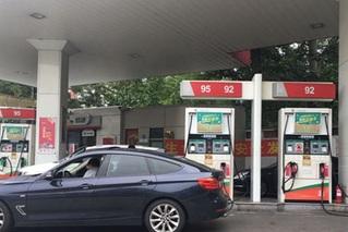 本轮国内油价不涨了 年内9涨4跌2搁浅