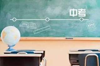 """【中考冲刺月】家长必看的""""5问5答"""""""