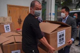 红十字会:共接受捐赠款物逾13.8亿