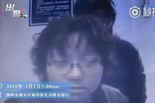 女子ATM存款时遇持刀打劫淡定砍价