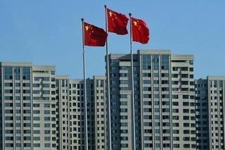 稳中有进:中国前三季度GDP同比增6.7%