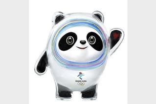2022年北京冬奥会吉祥物正式发布