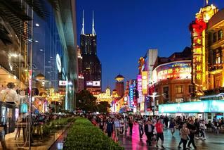 2018居民收入:京沪人均可支配收入超6万