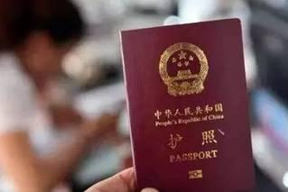 假期延长、护照全球通办…2月新规来了