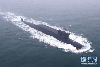 海军阅兵亮点:神秘核潜艇首次公布名字