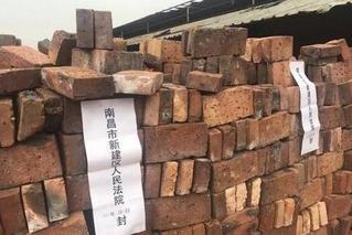 砖厂欠薪9万 老板同意用29万块砖抵工资