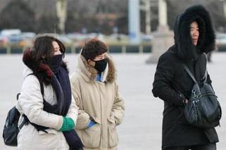 冷空氣來襲!中東部氣溫驟跌局地降14℃