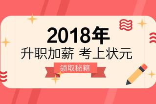 知识年货节——搜狐知道新年特供