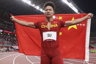 苏炳添担任中国体育代表团闭幕式旗手