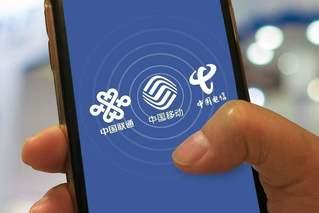 投资超30亿 携号转网能否搅动市场?