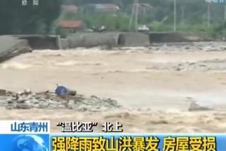 洪水近一层楼高!山东青州多村通讯阻断
