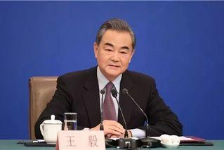 国务委员王毅记者会上的六个细节