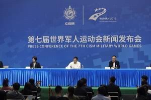 第七届军运会:创军人荣耀 筑世界和平